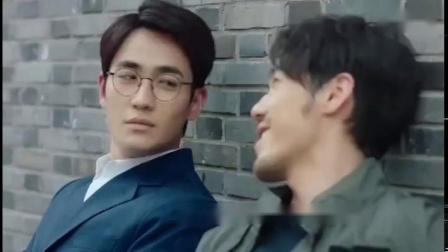 朱一龙白宇《地星撞海星》剧情向MV