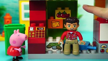 拼装乐高积木玩具披萨店 小猪佩奇来买披萨吃
