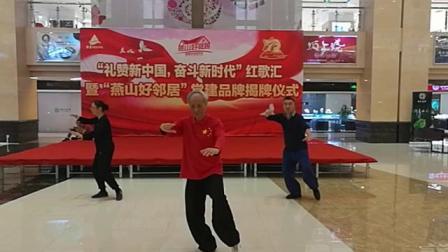 今天上午,银座大厅示范循环八势传统杨式太极拳。