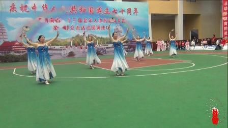 集体自选套路《友谊天长地久》信阳柔力球队表演