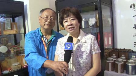十六届上海国际茶业博览会秋季展精彩纷呈