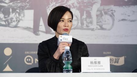 2019第三届平遥国际电影展视频集锦DAY3