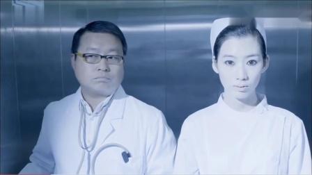 电梯半夜偶遇护士,没想到是只猛鬼