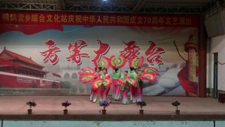 临城县乔家庄扇子舞 在那桃花盛开的地方 2019方等大舞台庆十一晚会