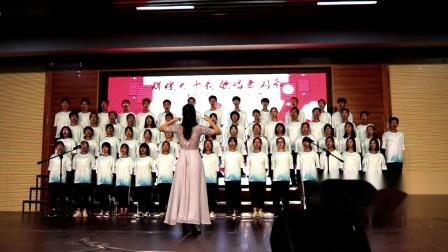 桂林十八中2019国庆晚会合唱比赛    1910班《我爱你中国》