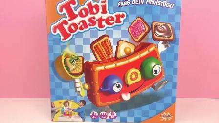 TOBI TOASTER 可爱托比 吐司面包机 益智桌游玩具组 套装 开箱 介绍 展示