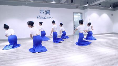 派澜 中国舞《彩云之南》指导老师:余贞娇