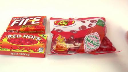 饼干怪兽 尝试 Jelly Beans Tabasco 超辣 怪味豆 Red Hots 红豆 fire 火辣 口香糖 展示