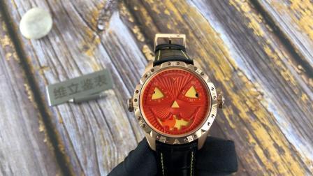 俄罗斯小丑最新版本万圣节南瓜头小丑腕表