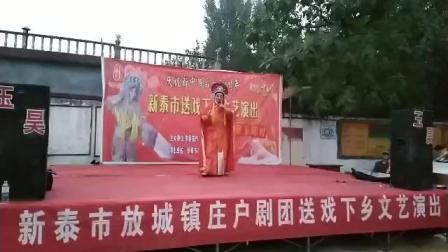豫剧《花木兰》 用巧计哄元帅他出帐去了任红梅演唱