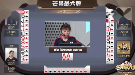 庄家拿AA2的大牌,不先挑单张控场,反用对4跑牌,迷之操作