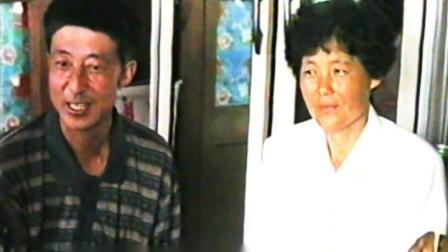 1996年辽宁营口刘恩蔚,王丽荣婚礼 (2)