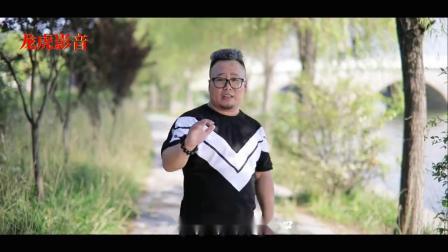 DJ《你是我的人》视频制作:龙虎影音