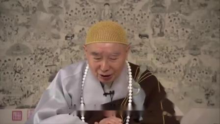 净空法师:【至心一念不生,信乐阿弥陀佛,是第一殊胜念头】