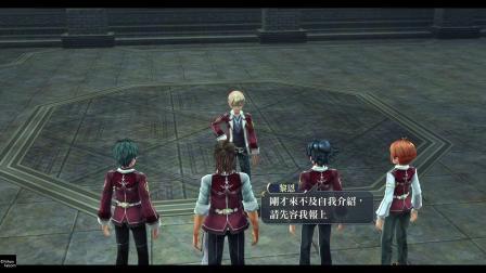 PS4《英雄传说:闪之轨迹改》丧心病狂大长篇03