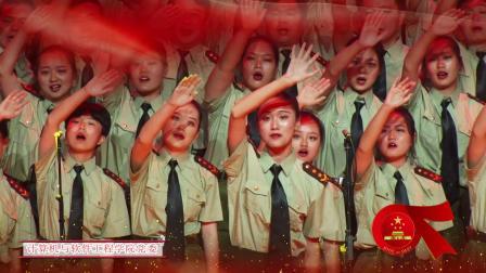 工学院庆祝中华人民共和国70周年歌咏比赛视频A
