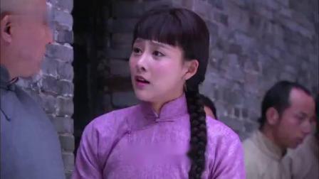 《战地狮吼》野强奸并了马小春,小长生也被日军3