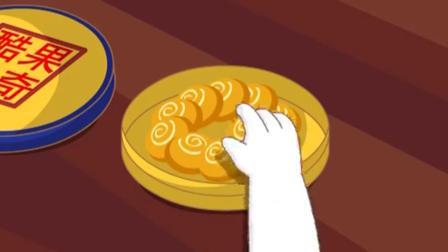 快乐椭魔塔之爆笑成语汇:库比好可爱,这个曲奇饼干这么好吃?