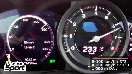 Porsche 911 -992- C2S 1 km