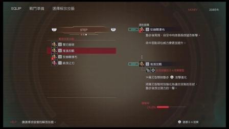 冰糖实况【噬神者3】PS4版004