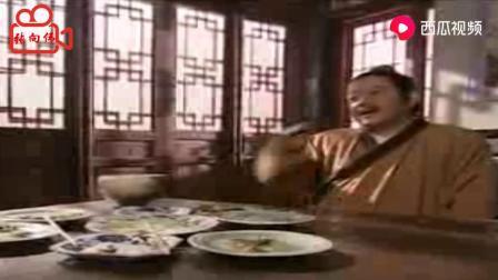 「搞笑视频」和珅吃饭不给钱,硬要给别人介绍对象
