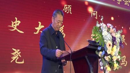西安大荔商会 成立 西安市民政局 宣布新当选 领导名单