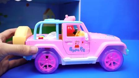 小猪佩奇 粉红色越野车 玩具 粉红猪小妹