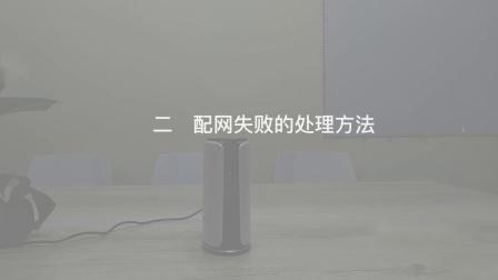 极联极智主机配置视频