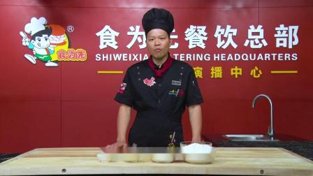食为先:披萨皮制作有什么技巧?广州哪里能学做披萨?怎么学?