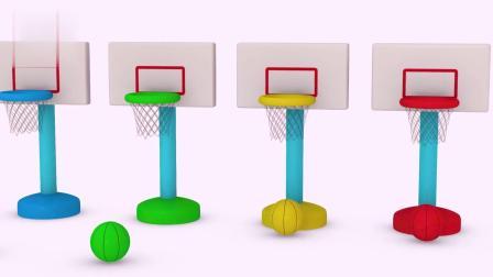 彩色篮球玩具和冰激凌 学习认识颜色 英语早教益智动画