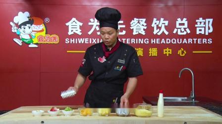 食为先:夏威夷水果披萨怎么做?惠州哪里能学?难不难学?