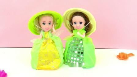 迪士尼 公主 系列 超级 可爱 袖珍 mini 纸杯 蛋糕 公主 Princess Cupcake  多功能 i