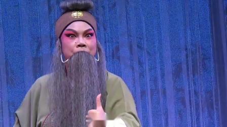 【厨乐视频2019】五女拜寿 选段  徐亚芳 饰杨继康  浙江红亮婺剧团