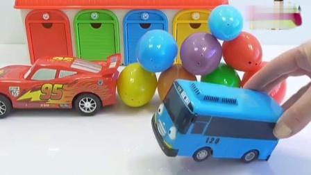 迪士尼汽车闪电麦昆 超级飞侠  玩具健达 巴士玩具小巴士卡通