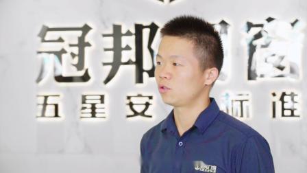 中国铝合金门窗十大品牌-冠邦门窗经销商风采