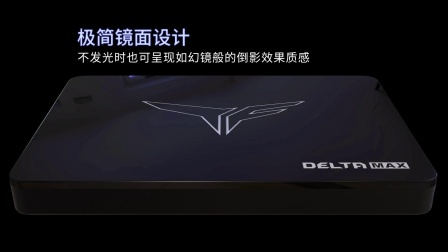 T-FORCE GAMING SERIES DELTA MAX RGB SSD