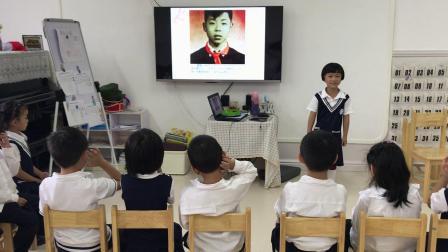 小小主播了不起的中国人沈南希
