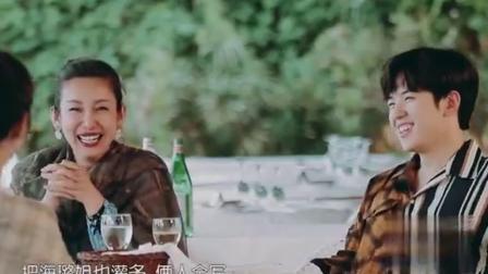 杨紫放话要灌醉黄晓明,自称醉酒后要威胁其按手印,大家哈哈大笑