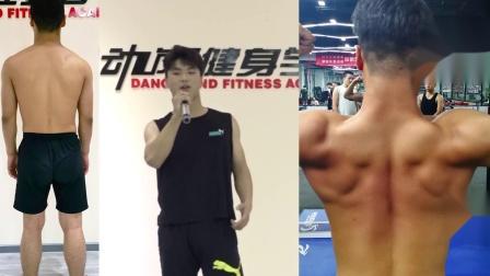 17岁零基础男孩训练1个月动岚健身教练培训学院