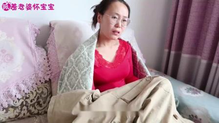 全职陪孕第14天!孕妇早餐后疯狂呕吐,丈夫心疼拥抱安慰!