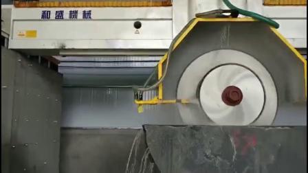 HSGJ-3000-12D(16D/18D/22D) 双锁紧桥式切石机综合视频一
