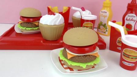 法国 ecoiffier 汉堡包 奶酪 汉堡 薯条 蛋糕 DIY 手工 制作 仿真 沙拉 快餐 食品 套