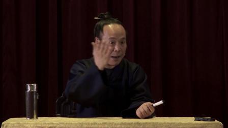 李信军道长《中华诗词》系列讲座(三)