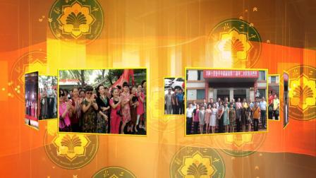邻水二中高77级40年同学会揭幕仪式2013总合成