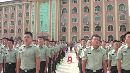 江西省新江南职业培训学院2019年度秋季第一期技能培训开班典礼