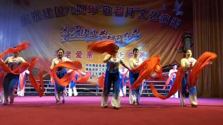 河南省滑县老干部大学舞队《欢聚一堂》