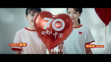 我爱你中国导演版