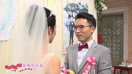 20191002张杨刘正垚长片