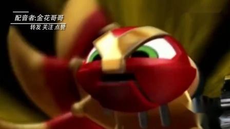 四川话爆笑给日本特摄片配上魔性四川话,原谅我笑安逸了