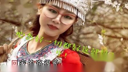 玛丽辣都叫做远方[2019_10_13 22-34-07]